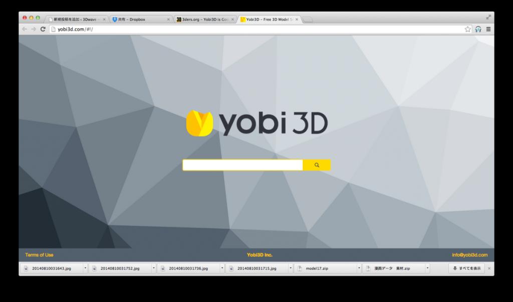 3Dデータの検索サイト