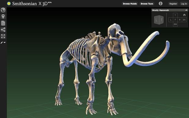 スミソニアン博物館3Dデータ