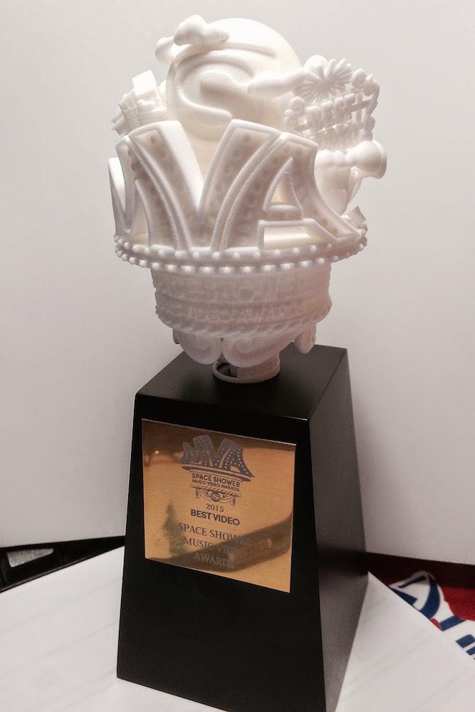 3d-trophy-1