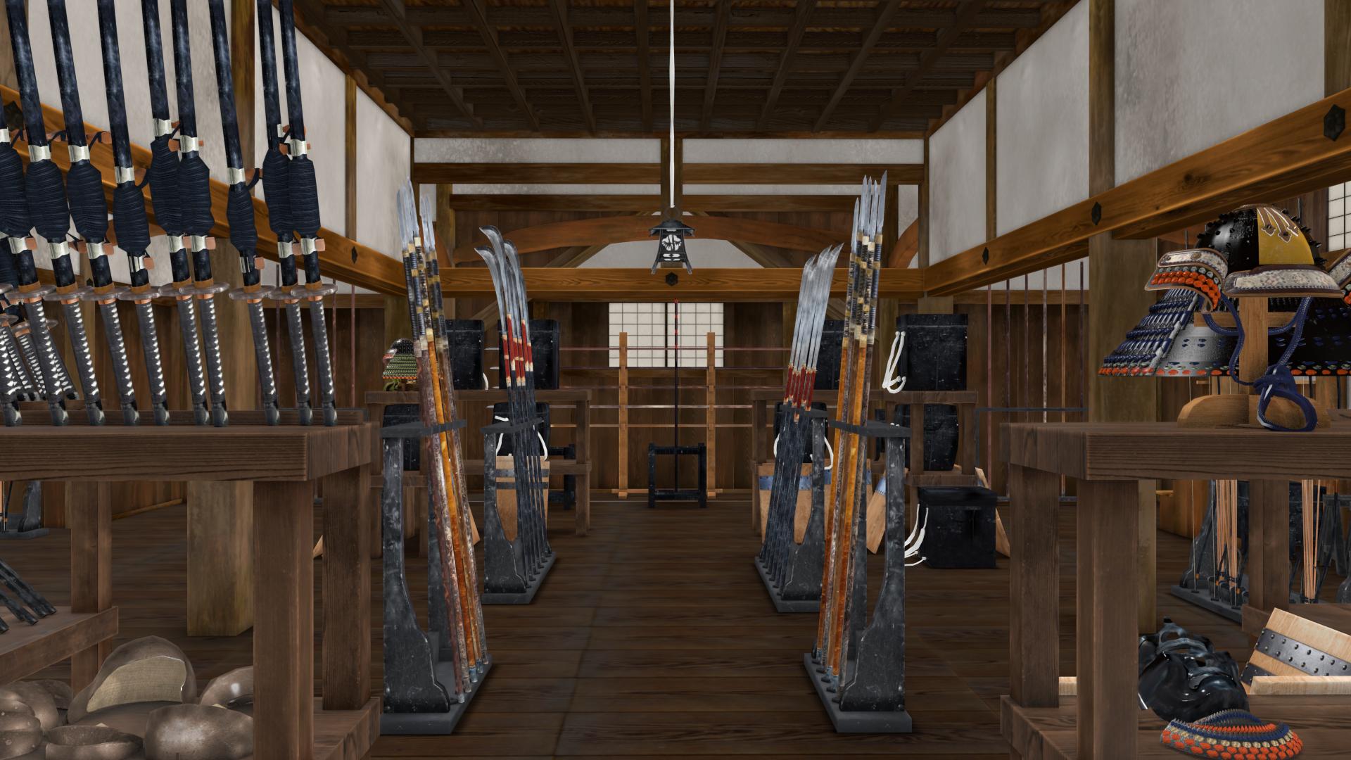 稲葉山城武器庫